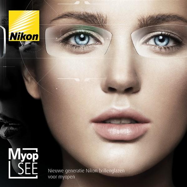 Nikon kwaliteit